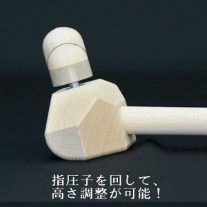指圧具 痛快棒 高さ調整ができる。