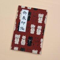 御朱印帳「招き猫 えび色」、蛇腹は和紙/表紙に布地使用