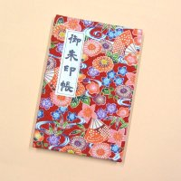 御朱印帳「花 赤色」、蛇腹は和紙/表紙に布地使用