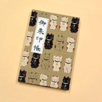 御朱印帳「招き猫 桑染色」、蛇腹は和紙/表紙に布地使用