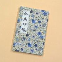 御朱印帳「花 群青色」、蛇腹は和紙/表紙に布地使用