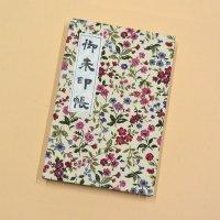 御朱印帳「花 紅紫」、蛇腹は和紙/表紙に布地使用