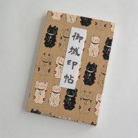 御城印帖「招き猫 桑染色」、蛇腹は和紙/表紙に布地使用